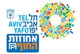 AhuzotHof_logo