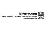 neot-kdumim-logo[1]